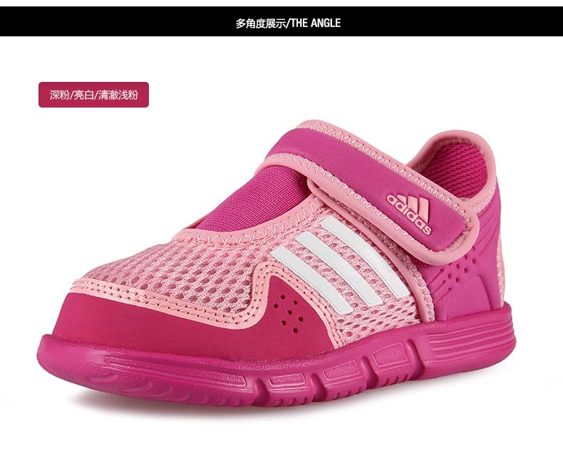adidas阿迪达斯童鞋女童户外透气儿童凉鞋