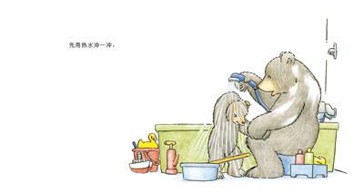 启发绘本 快乐的小熊系列全10册和爸爸一起玩 我会穿衣服等0-3-6-10岁