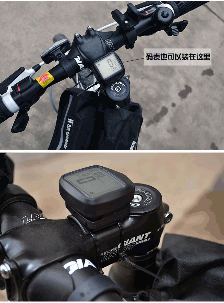 户外运动 自行车码表测速器 山地自行车中文无线夜光码表防水 骑行