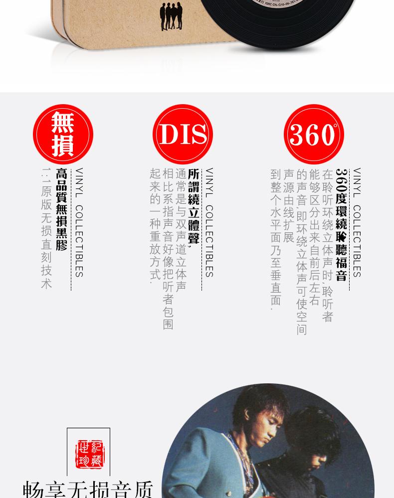正版beyond黄家驹专辑歌曲精选光辉岁月汽车载cd音乐光盘黑胶碟片