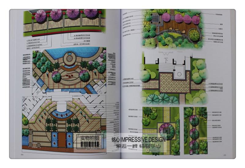 手绘景观:细部设计手册(高效实用的手绘景观设计图集,景观设计师必备