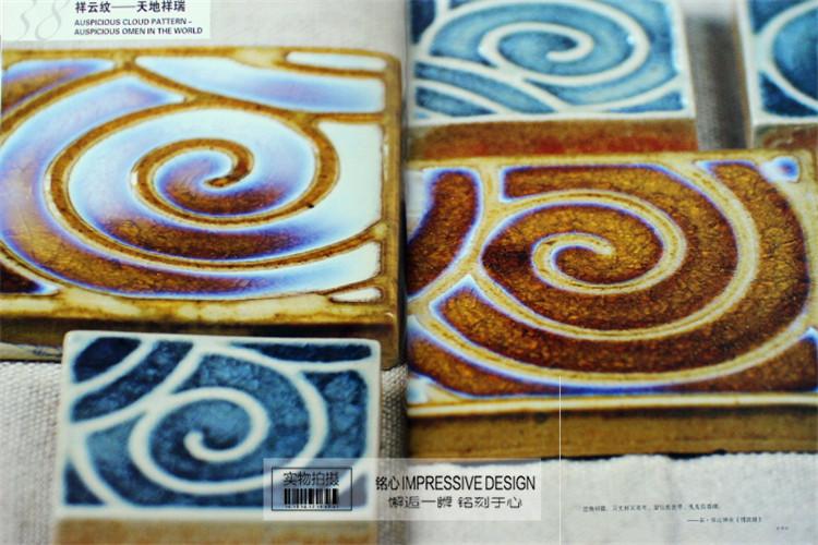 醴陵世界陶瓷艺术城  马丁特小学  埃尔塞拉罗幼儿园  内姆布拉图书