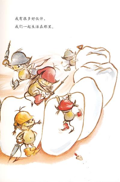可爱的身体(为孩子们揭开身体的奥秘)健康知识绘本 0-1-2-3岁宝宝书籍