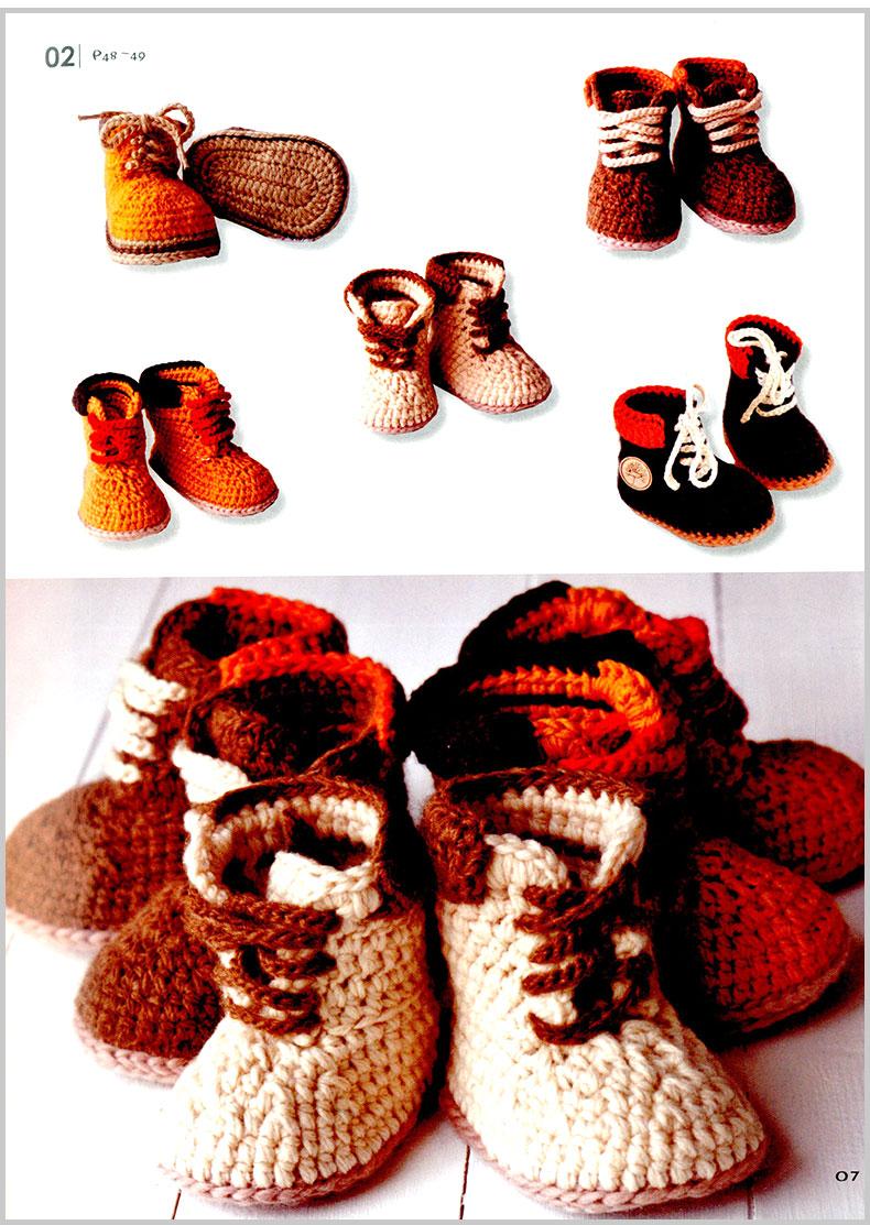造型大全手工编织针织毛线鞋图案花样教程书零基础学钩针编织入门书