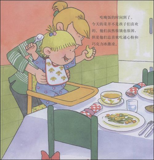 幼儿童家庭亲子情商好习惯早教启蒙认知绘本故事图画幼儿园书籍儿童书