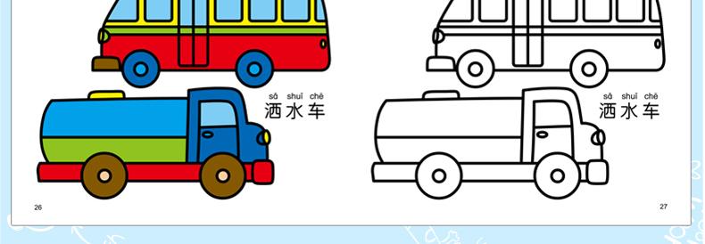 小手涂鸦 幼儿简笔画全10册 2-3-4-5-6岁儿童简笔画大全 幼儿园大小