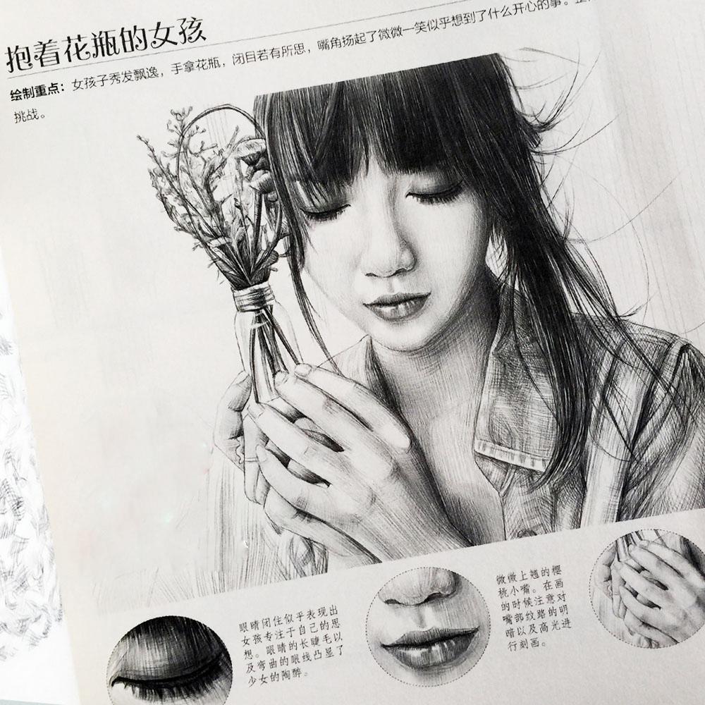 女孩绘 清新美少女素描自学教程 美少女素描人像头像素描 铅笔素描