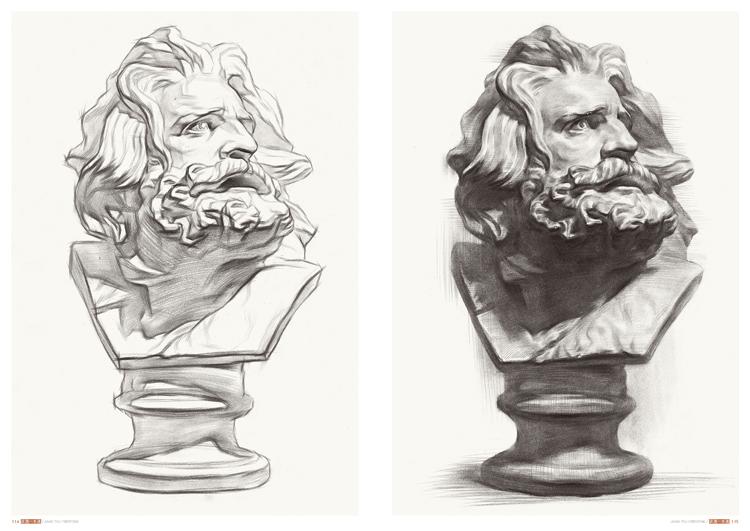 讲透一本通 2018国美励志 素描几何体石膏像人像静物素描基础入门书
