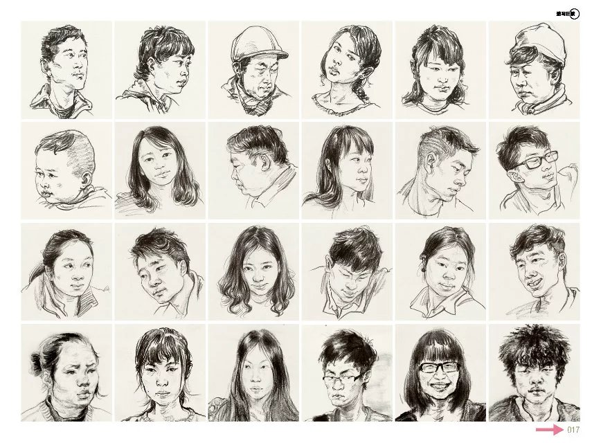 考试书联考临摹练习成人美术素描书基础教程畅销线描速写教材画画书籍