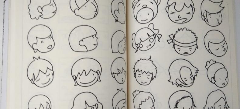 简笔画一本全 睡猫老师教你学画画 3-4-5-6-7-8-10岁儿童绘画大全入门