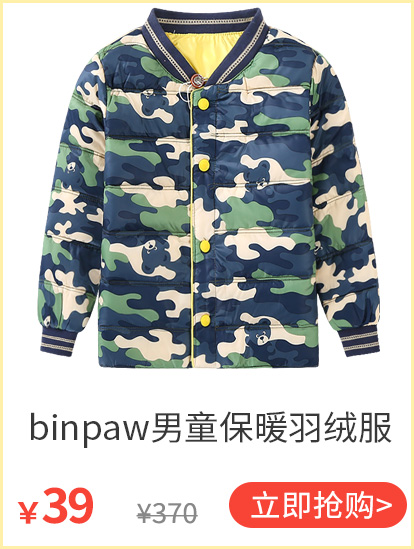 binpaw