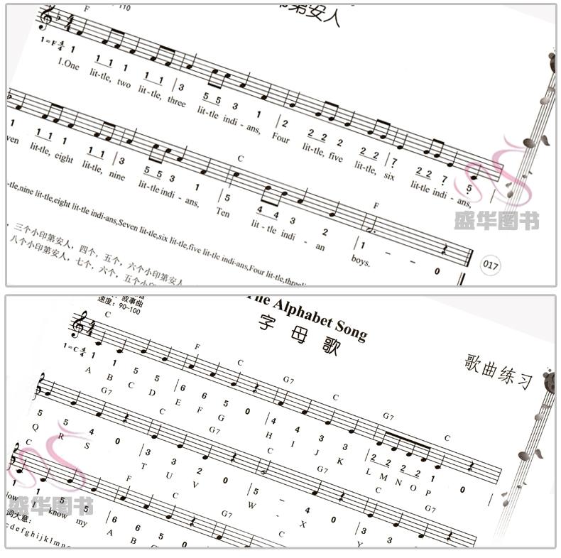 经典英文儿歌电子琴弹唱简谱五线谱对照版电子琴弹唱书籍教材西洋乐器
