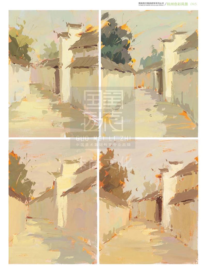 国美励志 杭州色彩风景教学典籍 2018张品水粉易临摹平丹水彩照片绘画