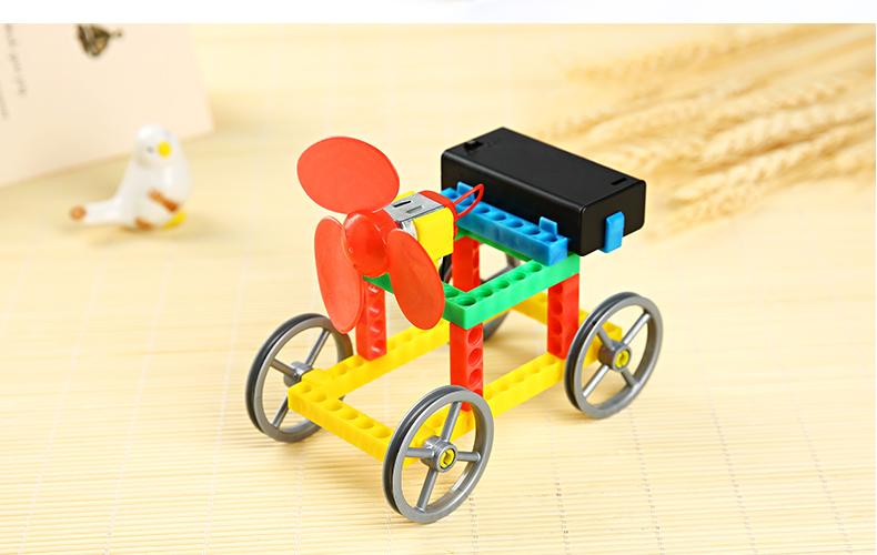 小学生科技小制作 实验玩具科普科学手工材料儿童自制