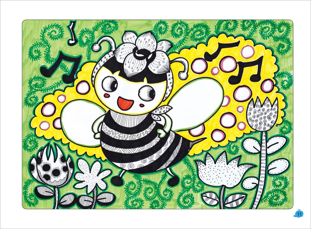 少儿美术启蒙丛书 套装4册 儿童创意想象画启蒙 水粉画 黑白线描画