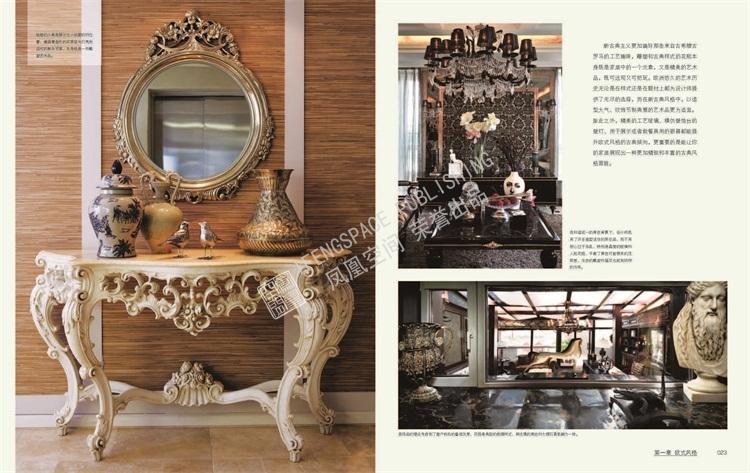 正版现货 软装设计风格速查 色彩家具装饰品 布艺设计 市面上介绍软装