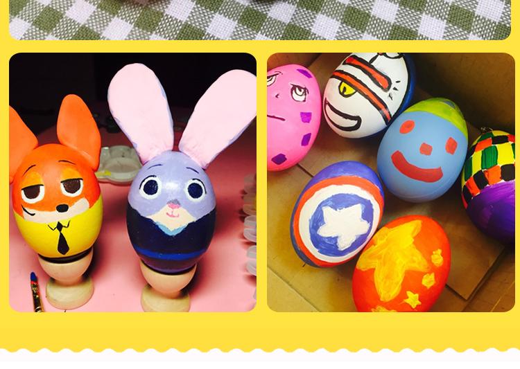 儿童幼儿园创意diy绘画涂鸦彩蛋复活节手工材料彩色仿真鸡蛋壳