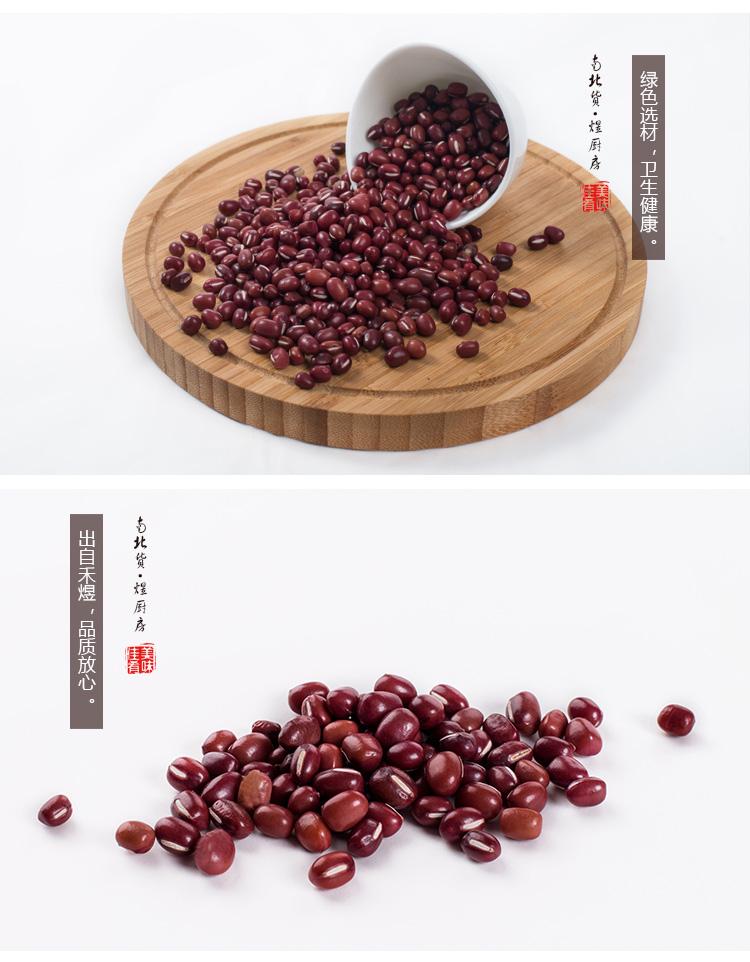 小豆 农家养生五谷杂粮 全国供应