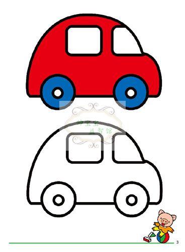 小红花儿童图书籍3-4-5-6岁宝宝画画本涂色书填色本