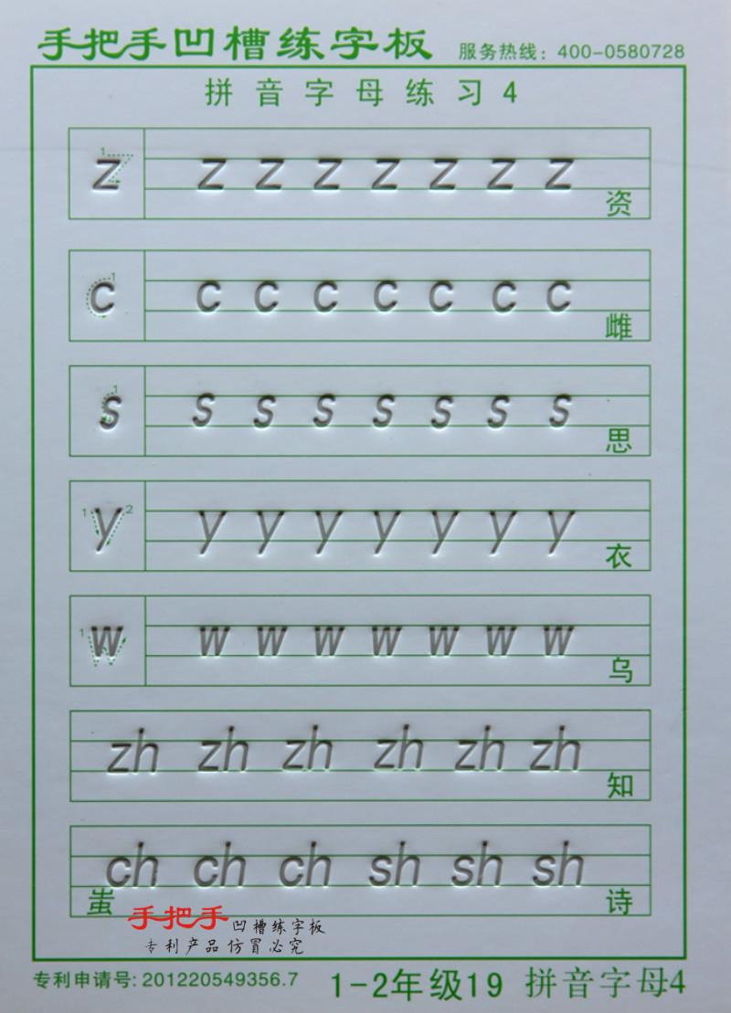 5分钟掌握练字最重要的4个笔画