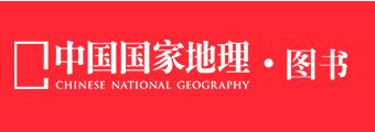 北京全景地理书业有限公司