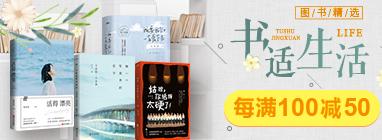 西藏悦读纪文化传媒有限公司(图书)