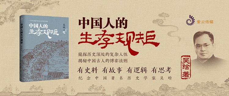 http://img58.ddimg.c中国人的生存规矩n/9005100058278428.jpg