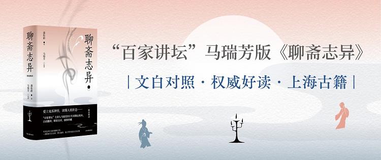 上海古籍-聊�S志��