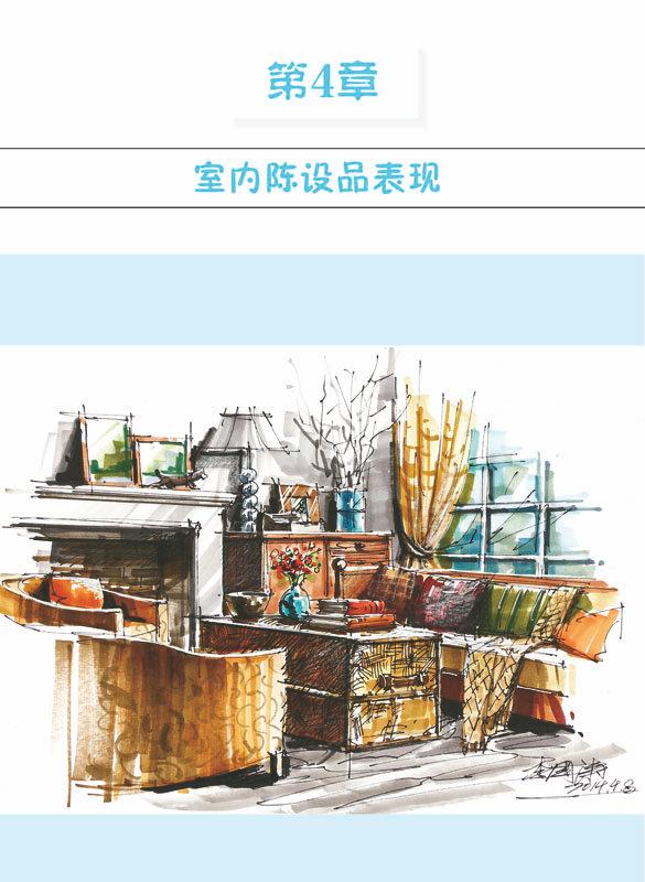 正版zj_马克笔手绘 9787115397133 人民邮电出版社 李国涛