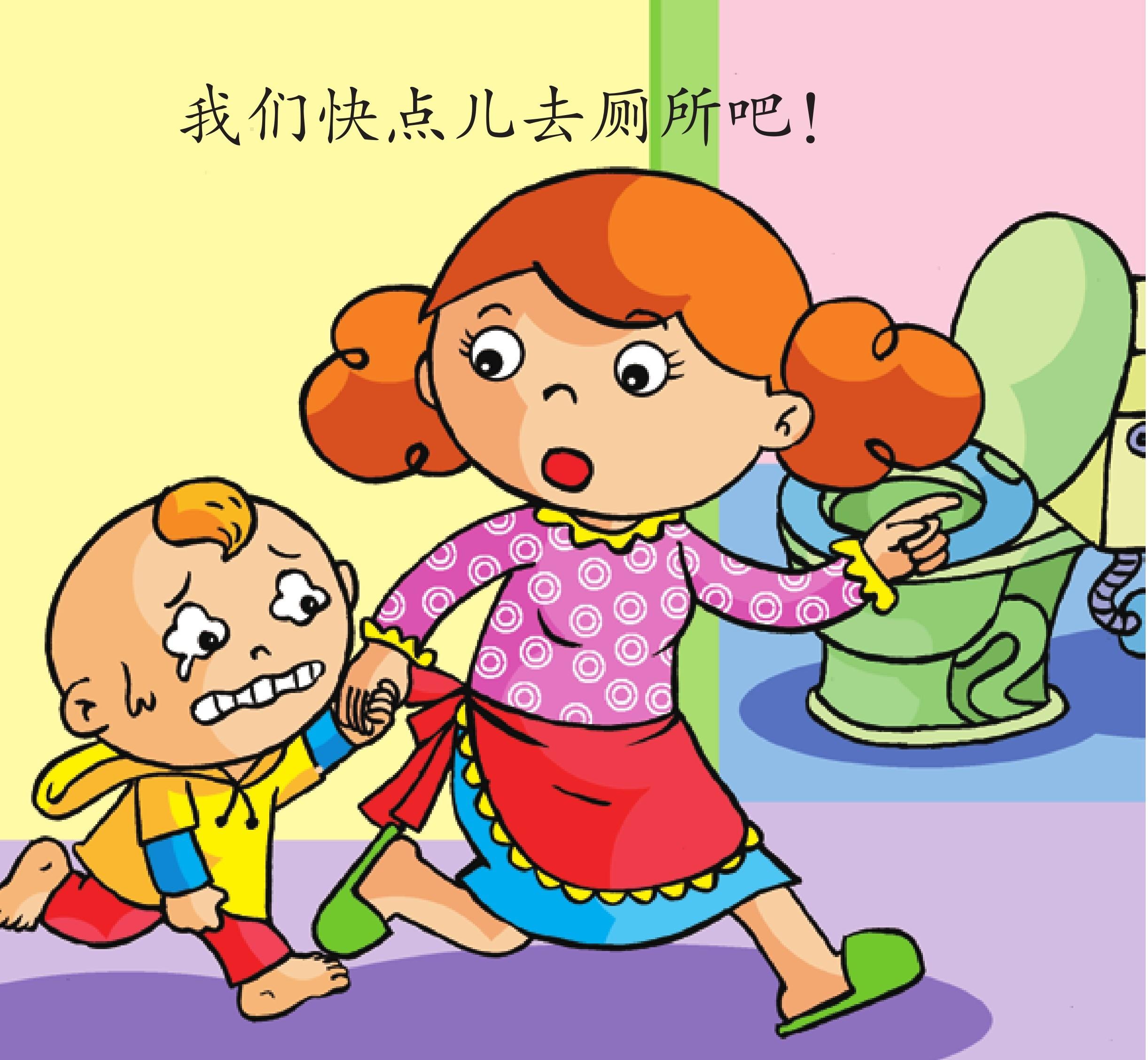 采用圆润可爱,简单而色彩丰富的图画以及易于幼儿识记的语言为孩子讲