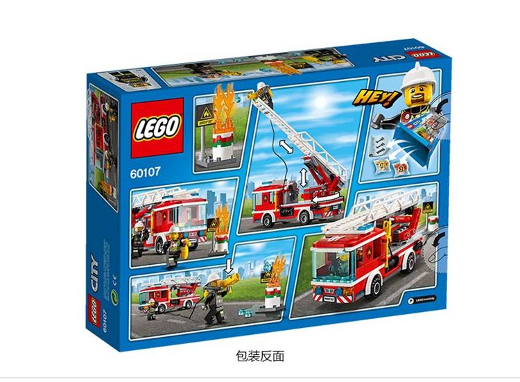 lego 乐高 城市系列 云梯消防车 积木拼插儿童益智玩具 60107