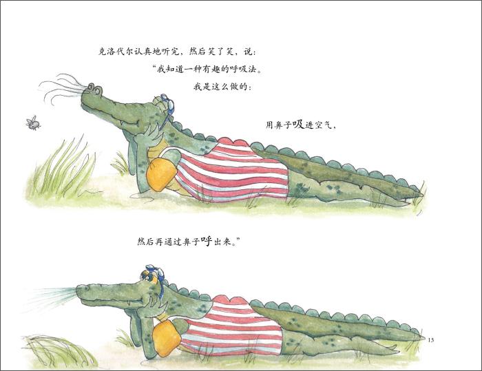 青蛙国画画法步骤