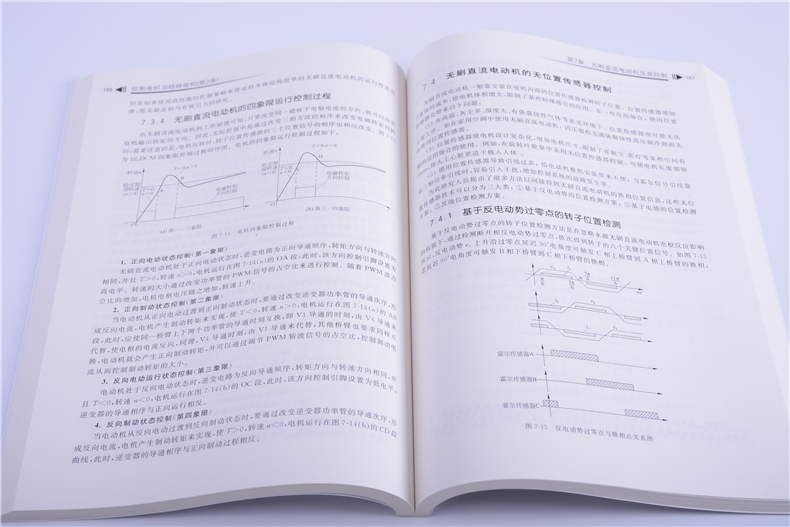 测控电路课程设计报告