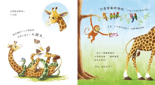 她有趣的动物角色和美丽的绘画风格,使她在竞争激烈的儿童绘本领域独