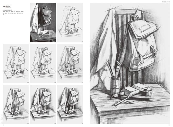 简笔画 手绘 素描 线稿 700_516
