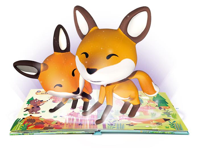 知识与游戏完美结合   内容简介 本书让孩子认识各种动物的色彩,并