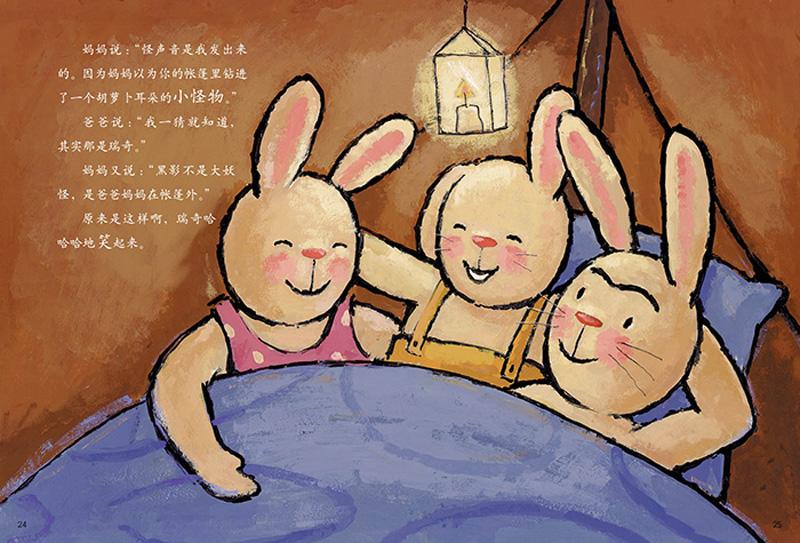 同年,他凭借作品《小袋鼠》获得了荷兰*年度图画书大奖. 书摘插画