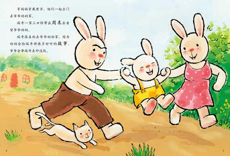 同年,他凭借作品《小袋鼠》获得了荷兰*年度图画书大奖.